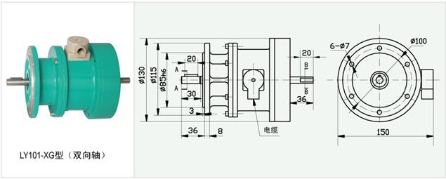 电路 电路图 电子 原理图 635_255